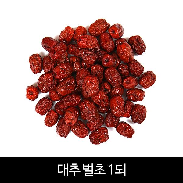 대추 벌초(1되)