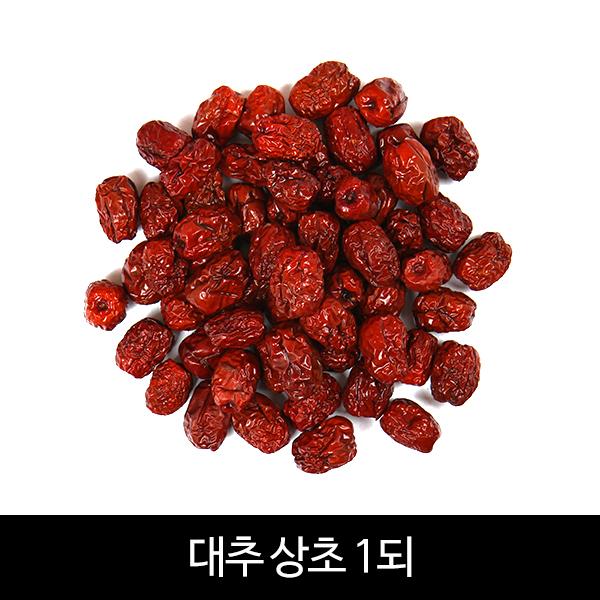 대추 상초(1되)